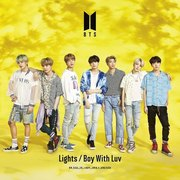 LIGHTS BOY WITH LUV